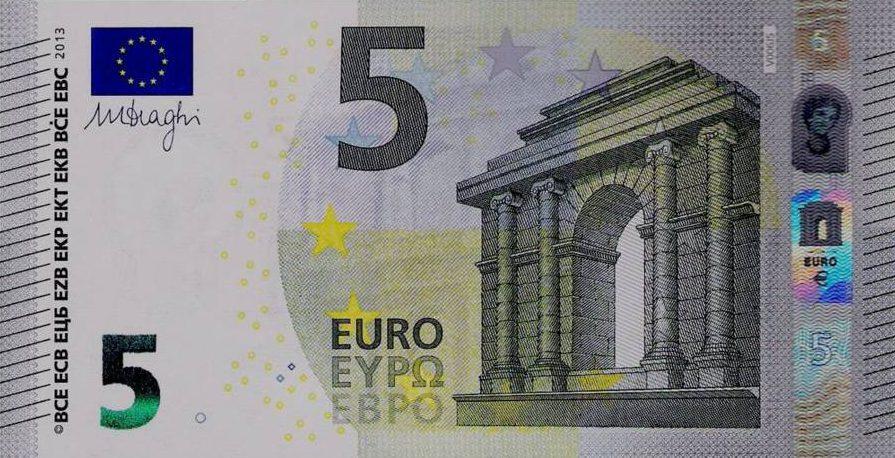 fuenf-euro-schein